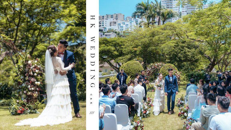 【烈日當空,愛在蔓延】| HK Wedding | 淺水灣婚禮攝影