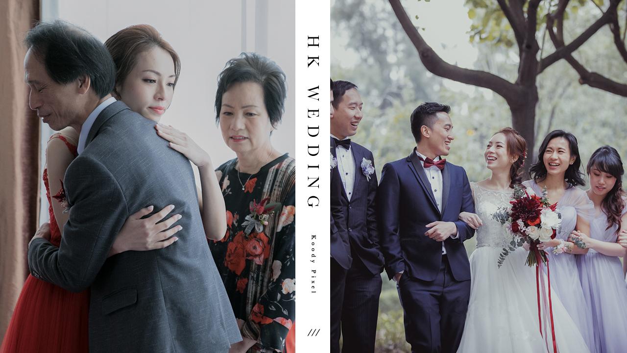 【與你四目交投那刻開始】| 婚禮攝影 | Wedding photography