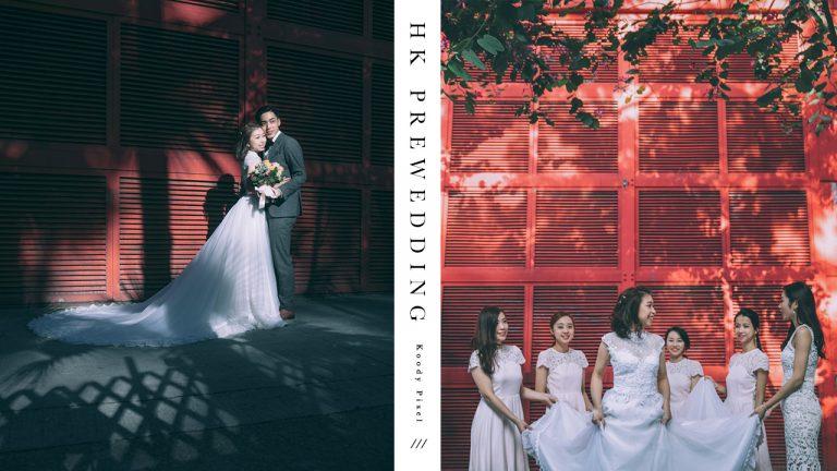 Koody Pixel | a new brand for prewedding & wedding photography