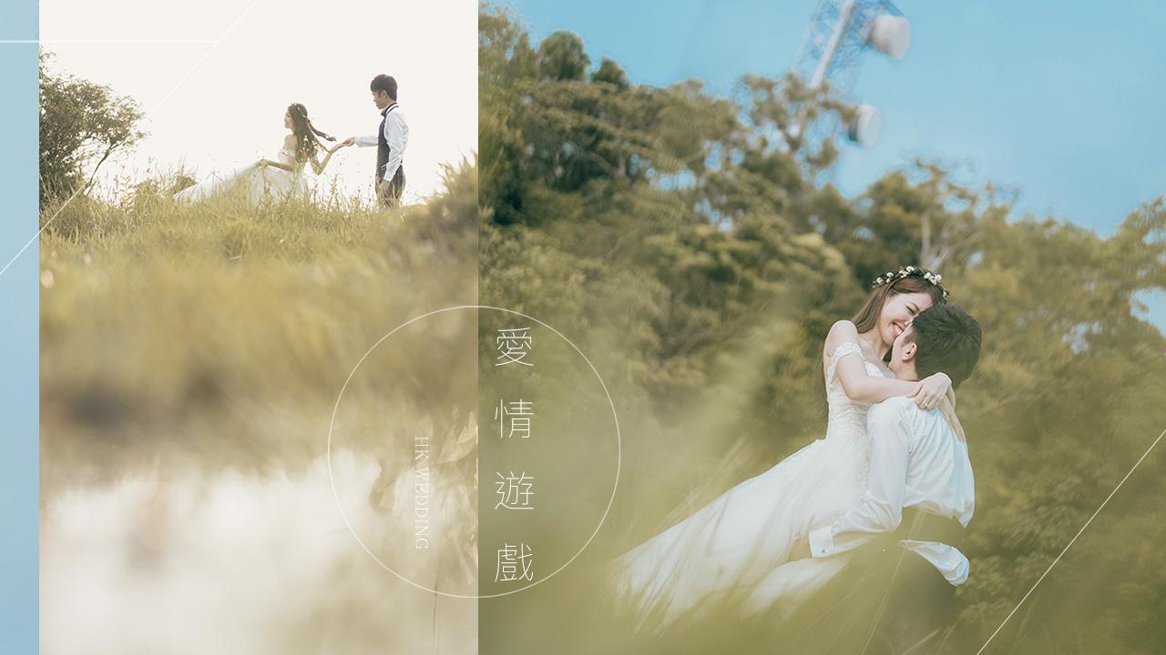 【從不起眼的緣分中相遇】|Pre Wedding|香港婚紗攝影