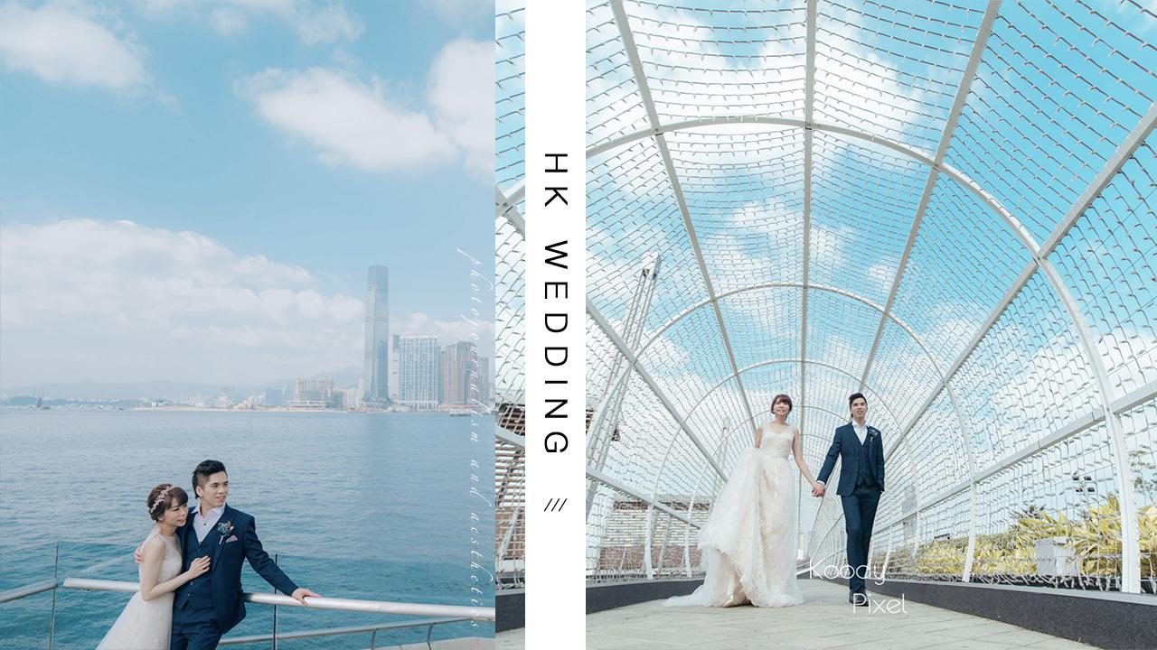 【我想成為你臉上的笑容】 |  Wedding Photography | 婚禮攝影