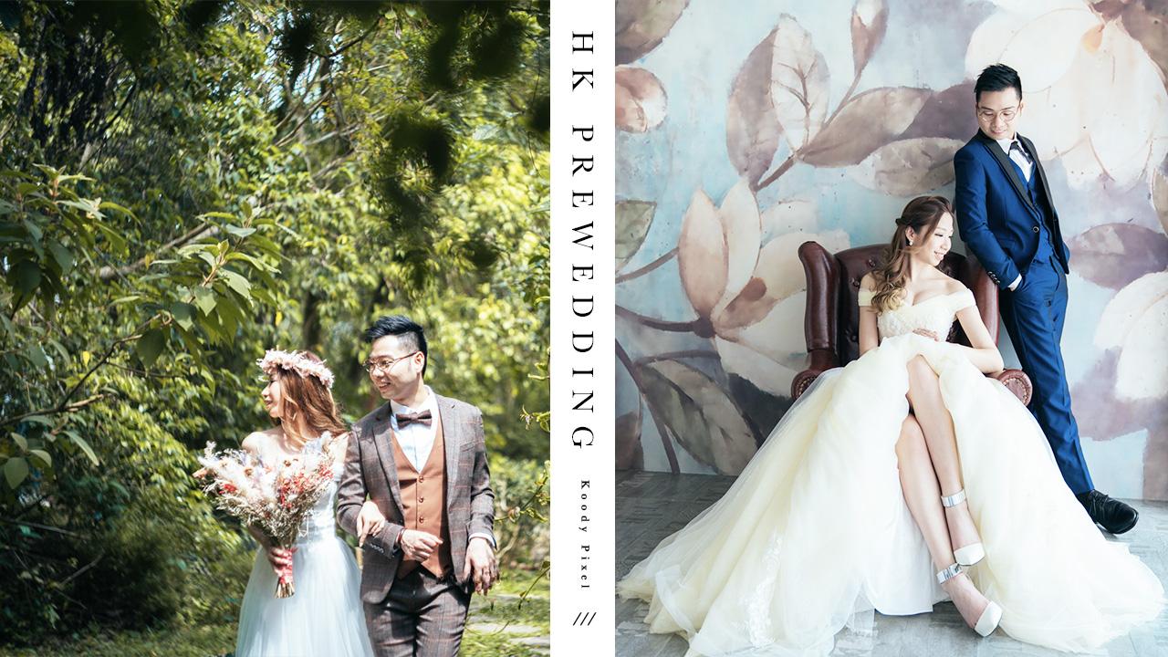 【愛漫漫的, 不一樣的芳華】| HK PreWedding|婚紗攝影