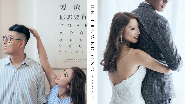 【四十厘米甜蜜的距離】 | HK PreWedding|婚紗攝影
