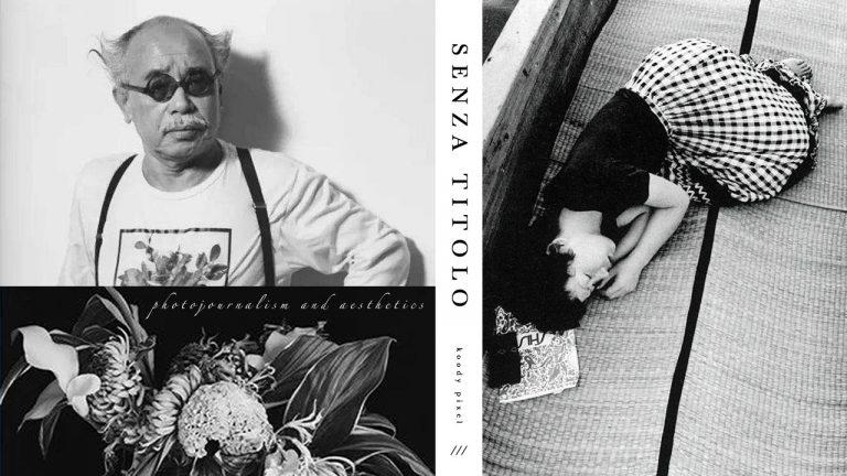 【記錄生命每一刻】| Senza Titoko | 荒木經惟與陽子的私寫真紀實