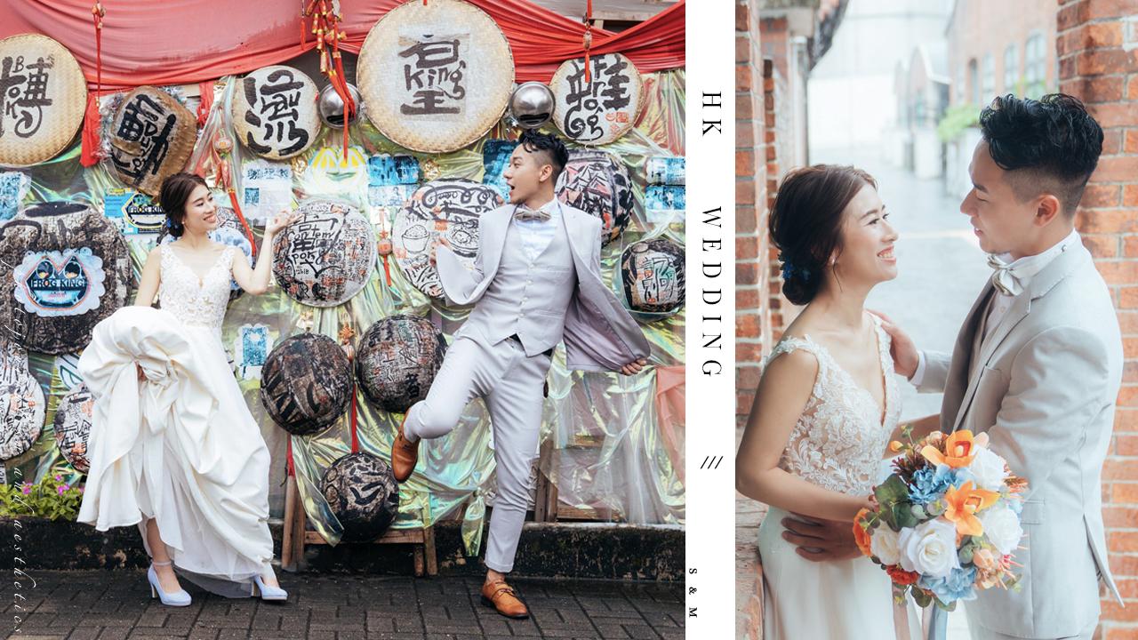 【Three Thousands】 | HK Wedding Photography | 香港婚禮攝影