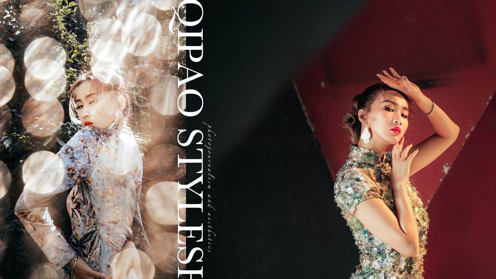 【絕色】|Qipao Styleshoot|旗袍人像攝影