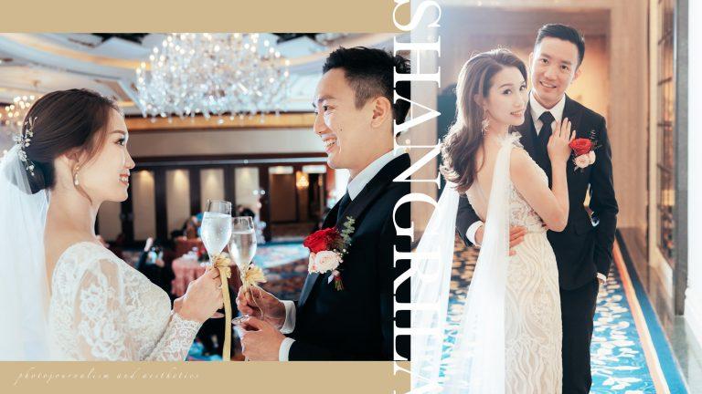 【Welcome aboard】|Island Shangri-la Wedding Photography|港島香格里拉婚禮攝影