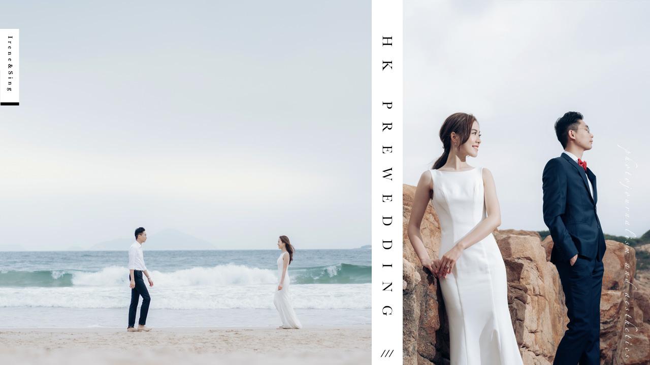 【讓您成為韓劇主角的石澳】| SHEK O PREWEDDING | 石澳婚紗攝影