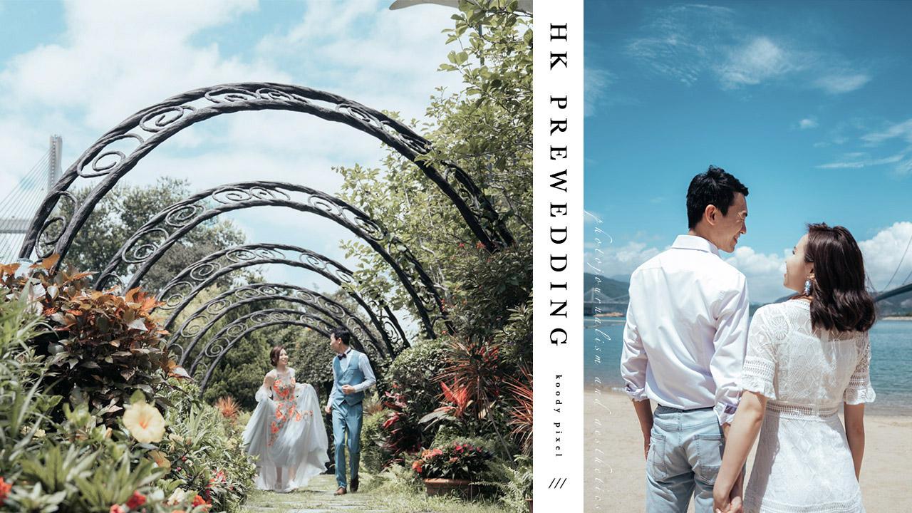 【此生與您只走花路】  Ma Wan Prewedding   馬灣婚紗攝影