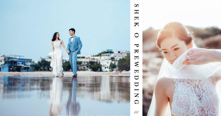 【天氣剛好,我和您剛好】| SHEK O PREWEDDING | 石澳婚紗攝影