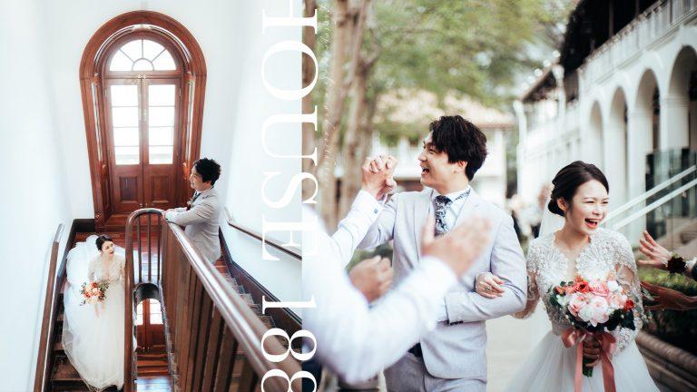 【Aimer, Amour】|House 1881 Wedding Photography|1881公館婚禮攝影