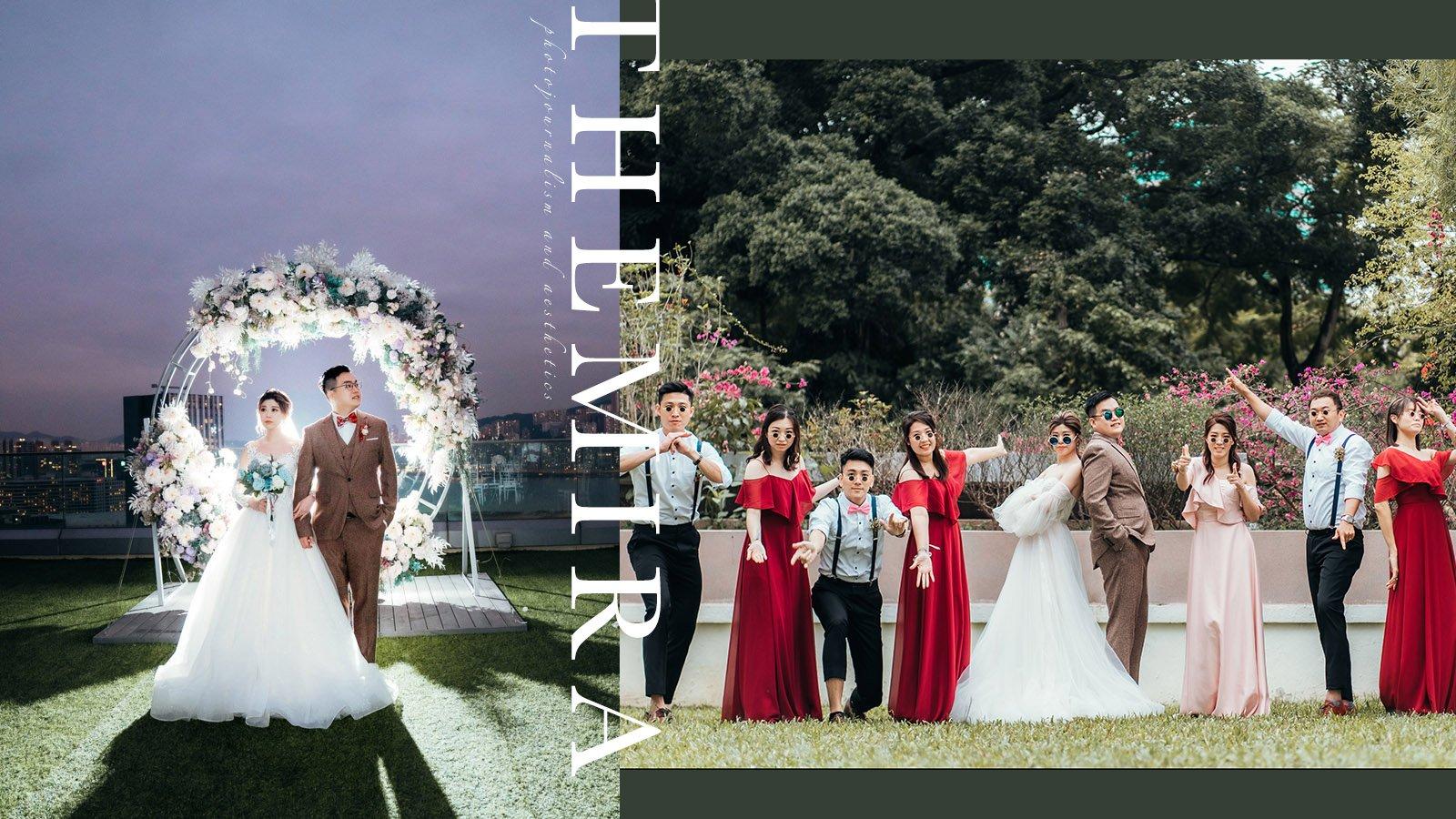 【欣囍若狂】|The Mira Hong Kong Wedding Photo|美麗華酒店婚禮攝影