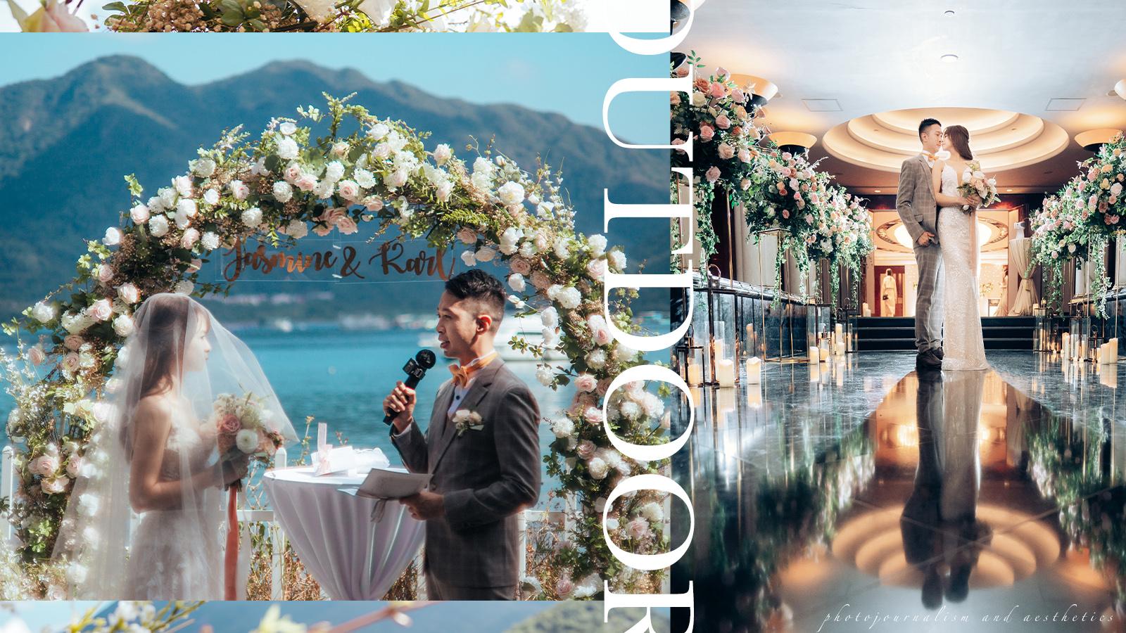 【春風十里】|One Thirty One Outdoor Ceremony|西貢園藝農場户外證婚