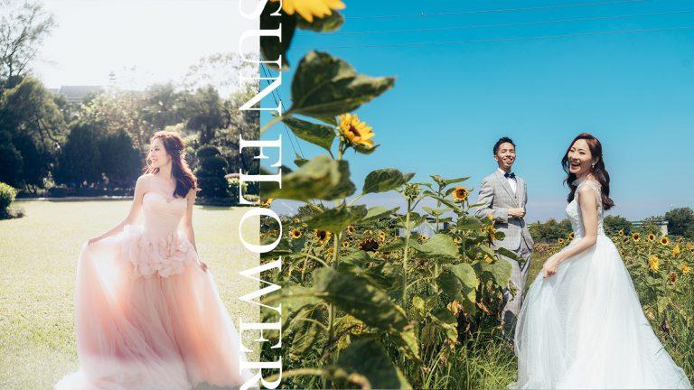 【愛笑的你】| Outdoor Prewedding | 田園風婚紗攝影