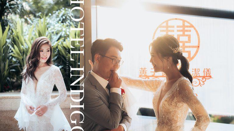 【永不日落的太陽】|Hotel Indigo HK Wedding Photography|港島英迪格酒店婚禮