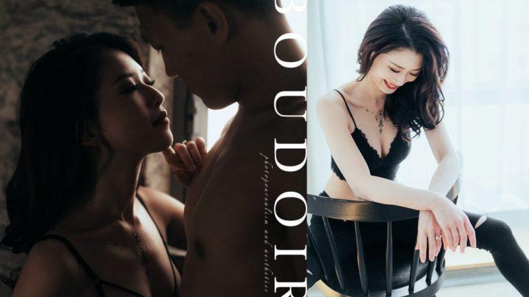 【我們的閨房照】|Boudoir Photography|閨房攝影
