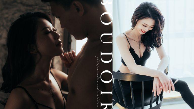 【我們的閨房照】 Boudoir Photography 閨房攝影