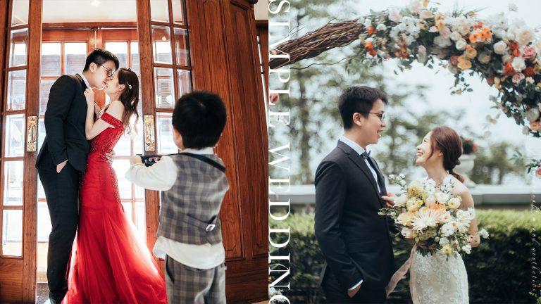 【拾緣】|婚禮還是派對?|淺水灣影灣園婚禮攝影