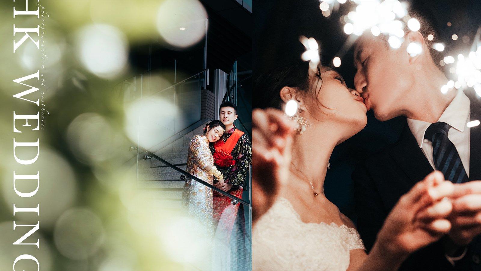 【待你如初】|有個鬼馬的新郎,婚禮會是怎樣?