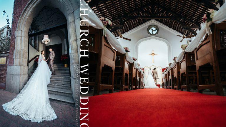 【未來見】|Kowloon Union Church Wedding|佑寧堂婚禮攝影