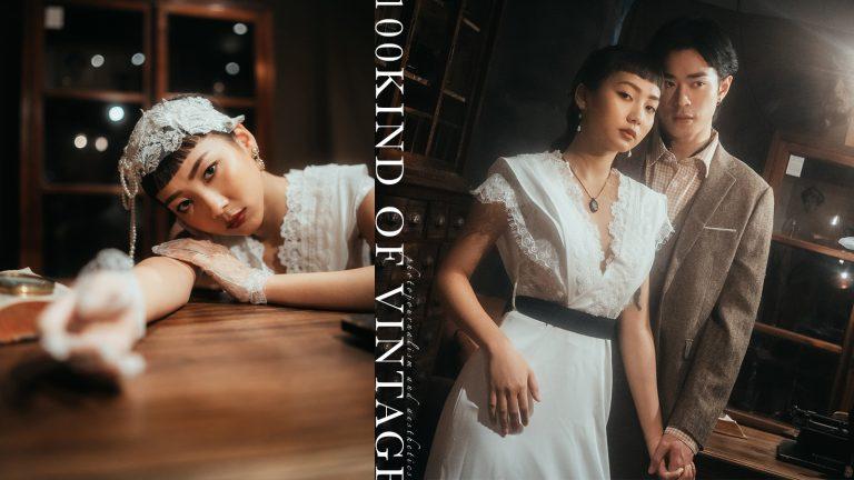 【Midnight in Paris】|2021流行它!令妳古典美倍升,復古輕婚紗攝影