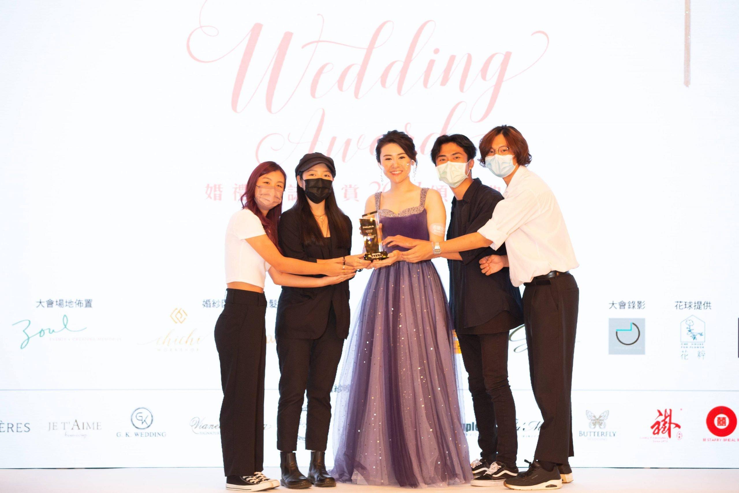 【2021年度星級婚禮攝影-最佳好評大獎 】by Wedding Magazine